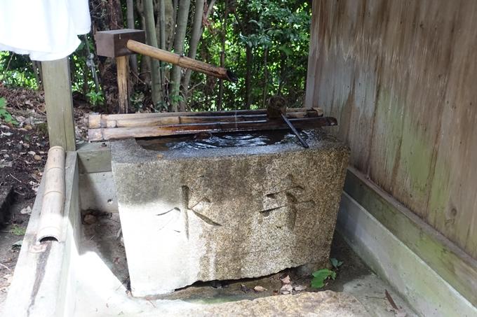 九社神社 No9