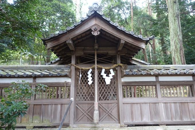 九社神社 No11