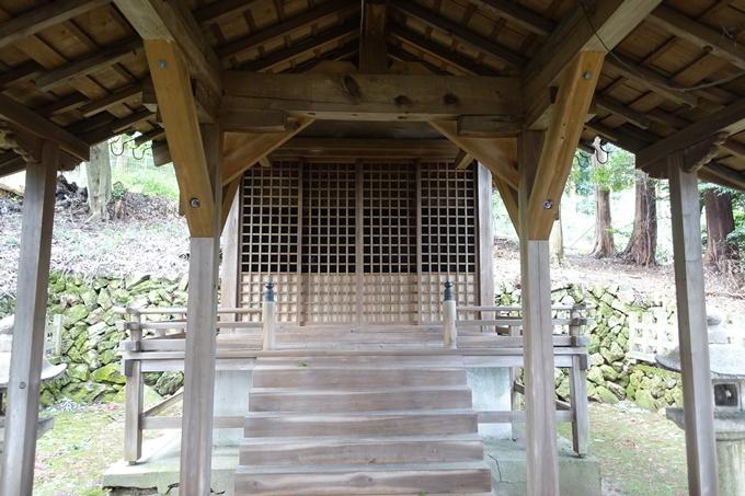 九社神社 No12