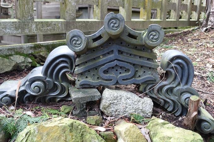 九社神社 No13