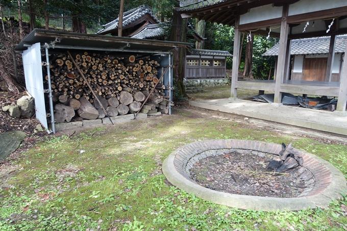 九社神社 No15