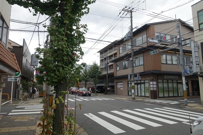 若州小浜藩邸跡 No2