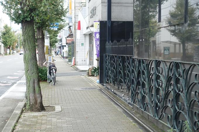 若州小浜藩邸跡 No3