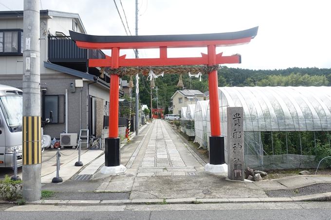 柊野貴船神社 No6