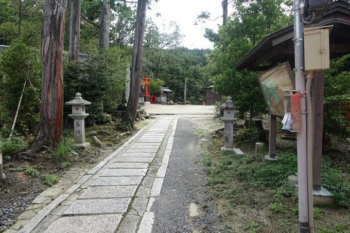 柊野貴船神社 No11