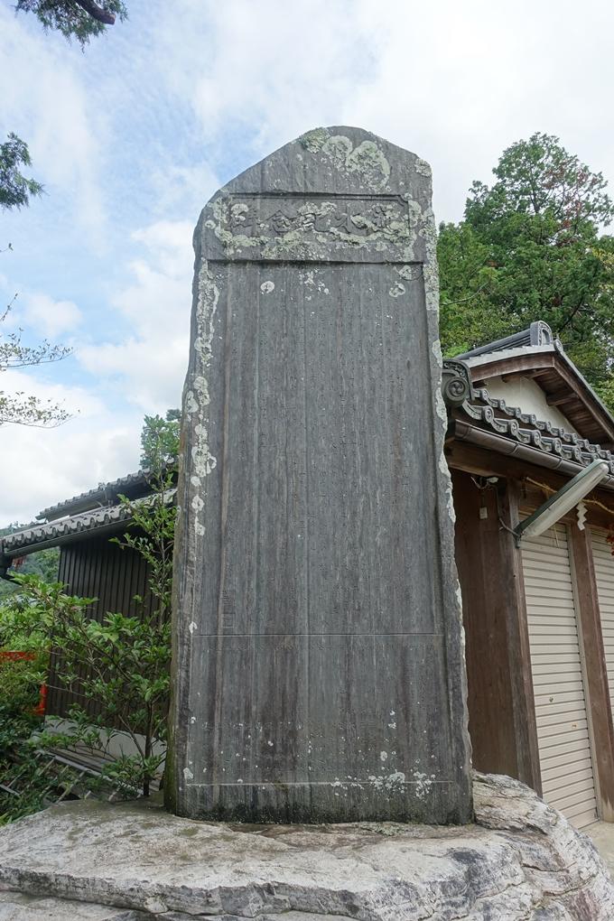 柊野貴船神社 No14