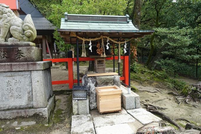 柊野貴船神社 No18
