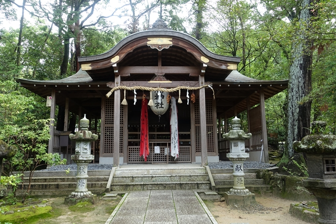 柊野貴船神社 No27
