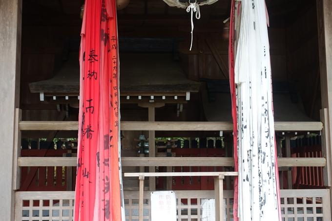 柊野貴船神社 No29