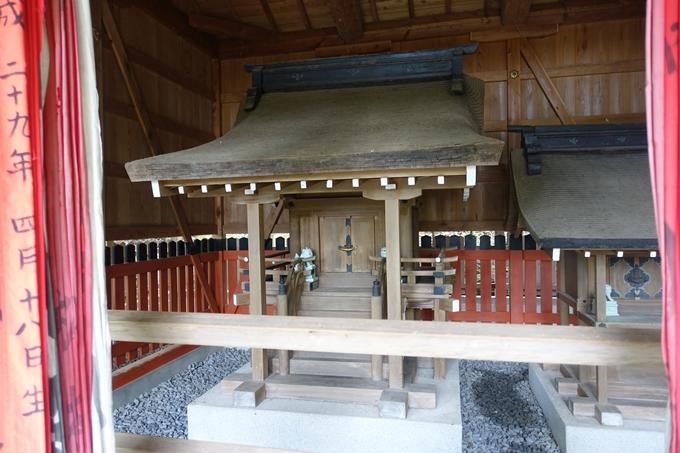 柊野貴船神社 No30