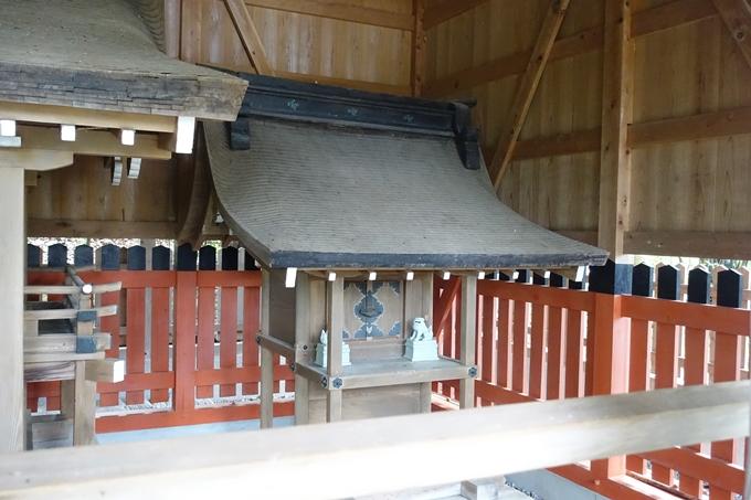 柊野貴船神社 No32