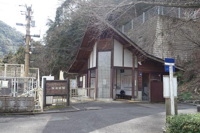明智越え_高瀬山 No150