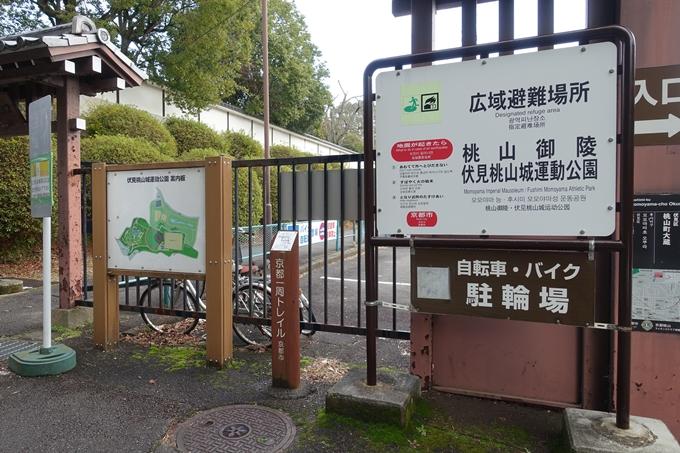 伏見桃山城 No4