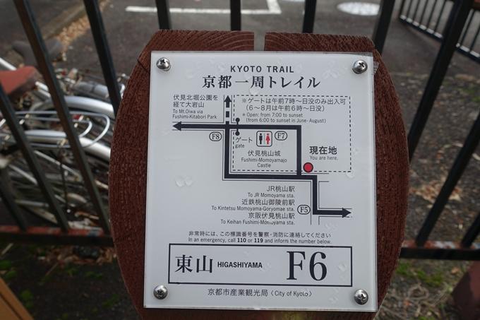伏見桃山城 No5