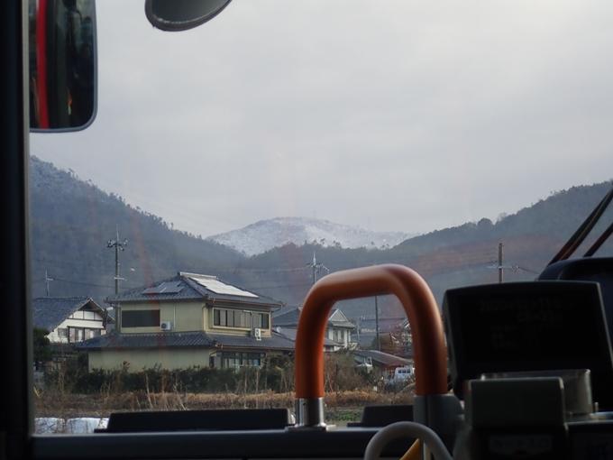 愛宕山_積雪 No8