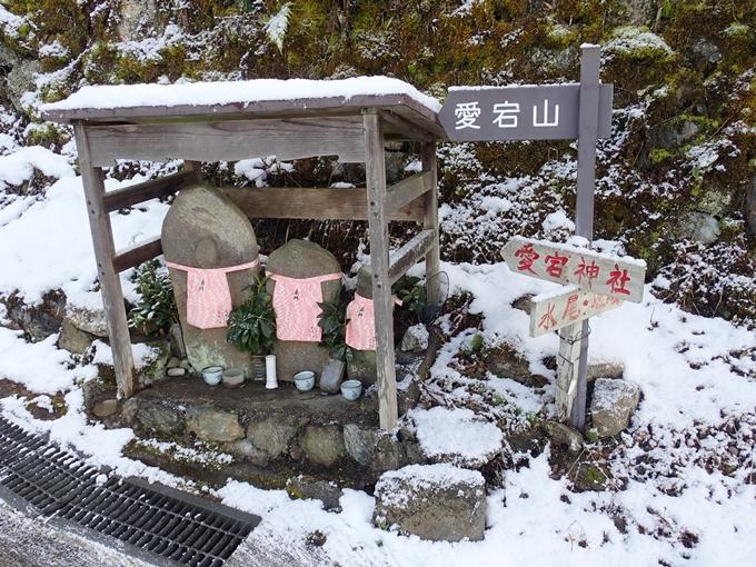 愛宕山_積雪 No21