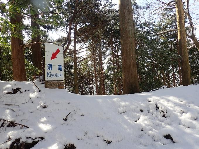 愛宕山_積雪 No178