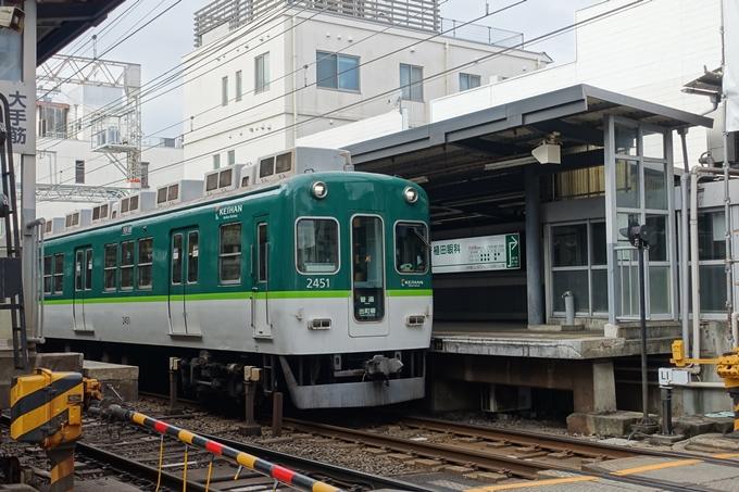 伏見城_黒田 No2