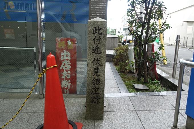 伏見銀座跡 No8