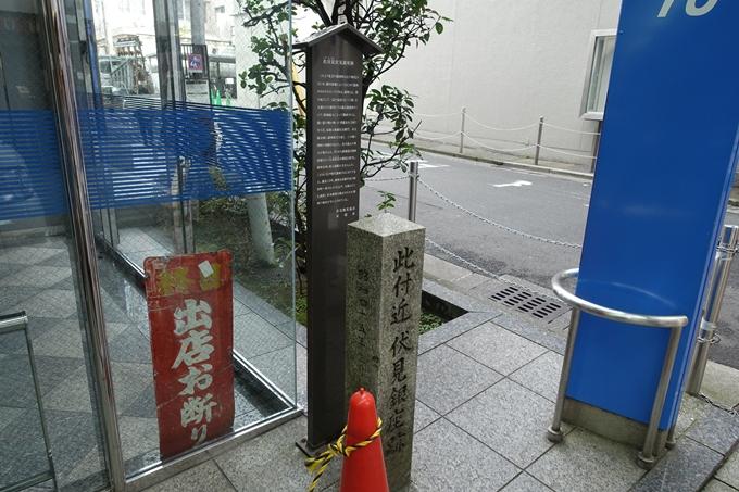 伏見銀座跡 No7