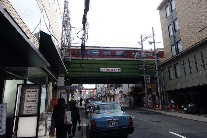 伏見城_黒田 No3