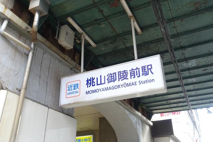御香宮 No2
