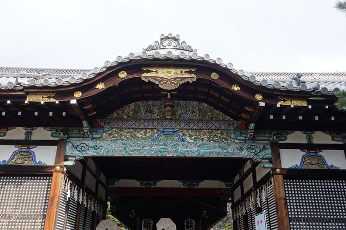 御香宮 No17