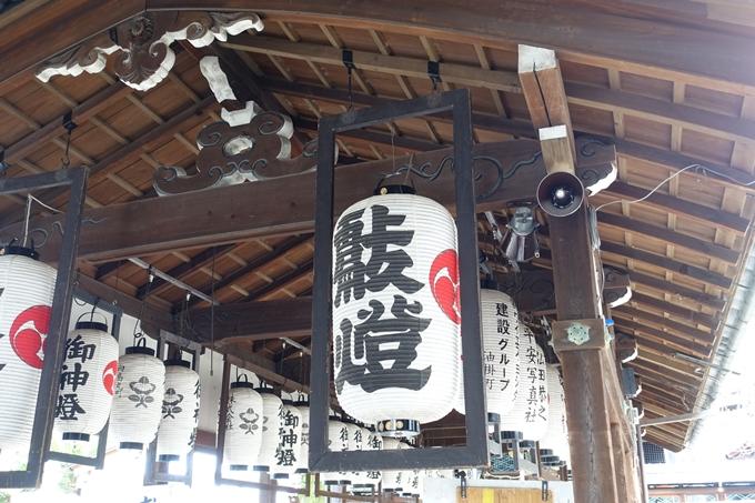 御香宮 No18
