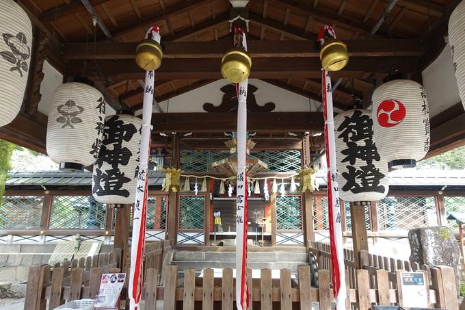 御香宮 No24