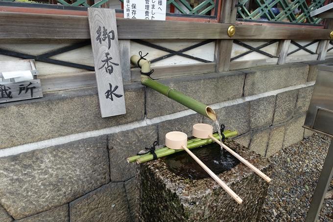 御香宮 No29
