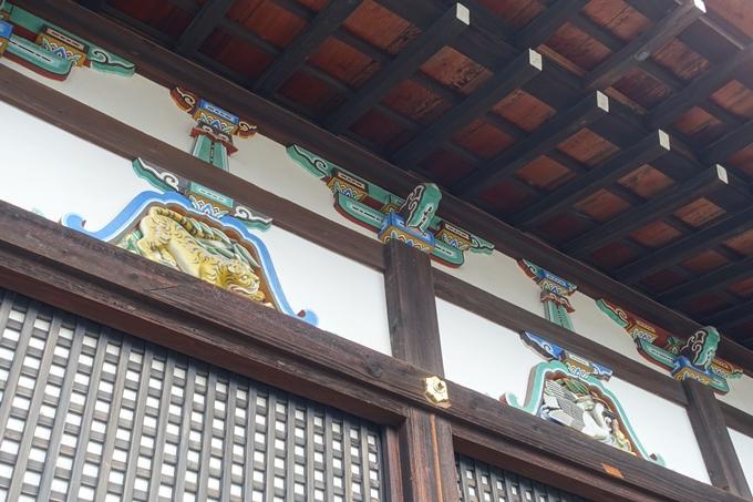 御香宮 No35