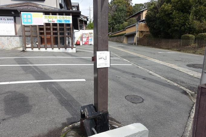 伏見桃山陵 No6