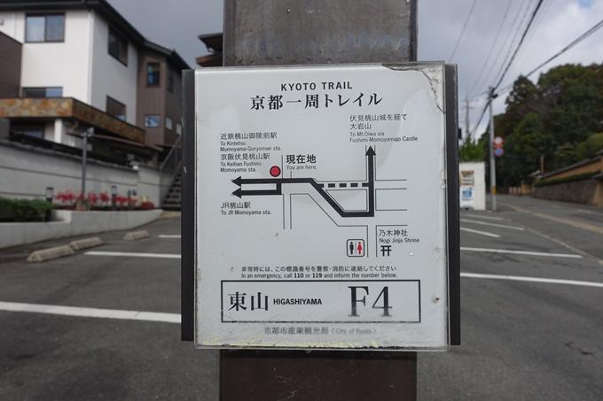 伏見桃山陵 No7
