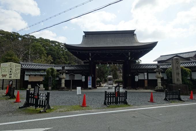 乃木神社 No6