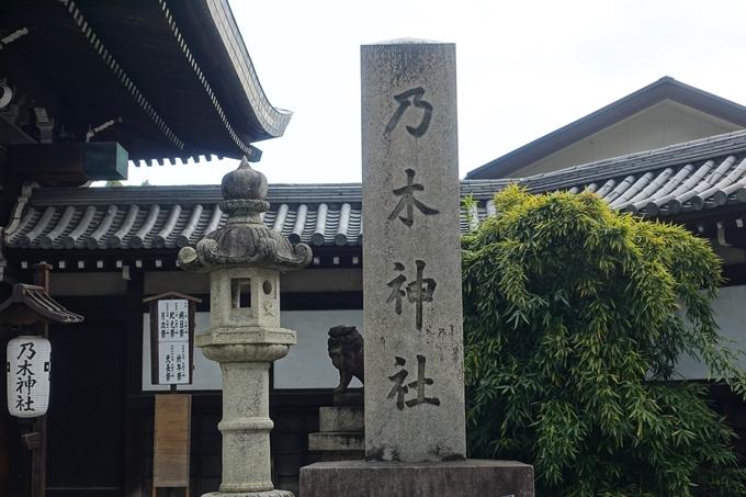 乃木神社 No7