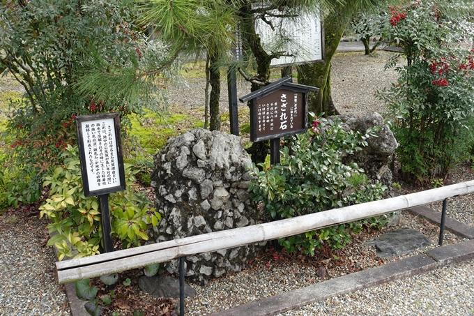 乃木神社 No19