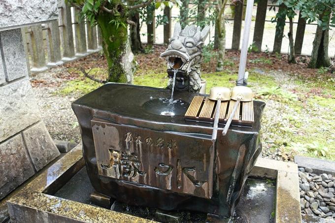 乃木神社 No30