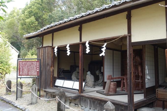 乃木神社 No36