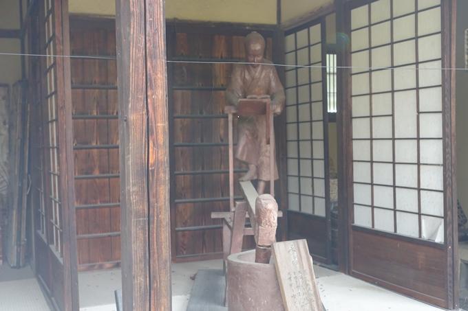 乃木神社 No38