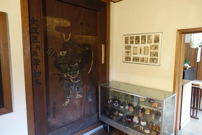 乃木神社 No45