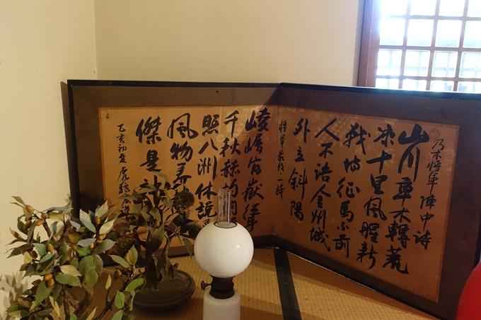 乃木神社 No46