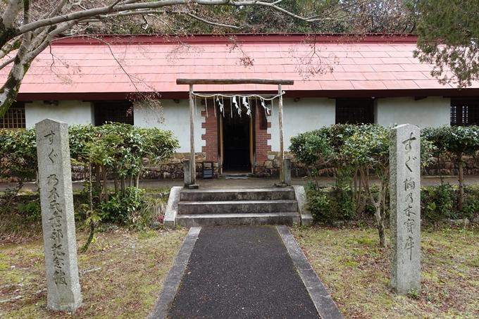 乃木神社 No48