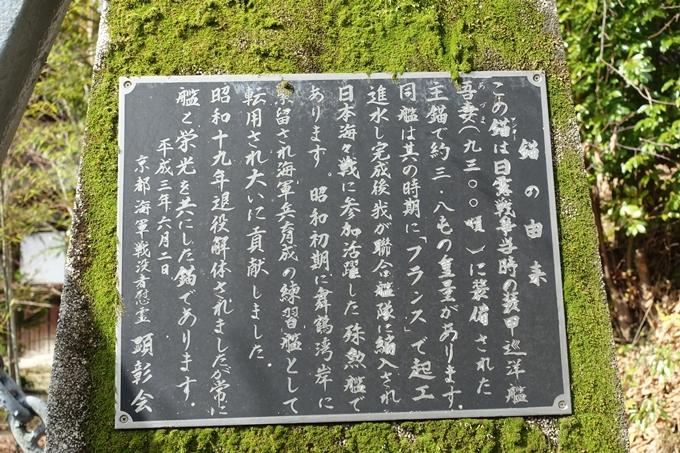 乃木神社 No51