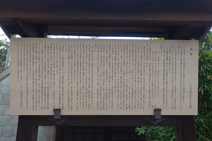 乃木神社 No10