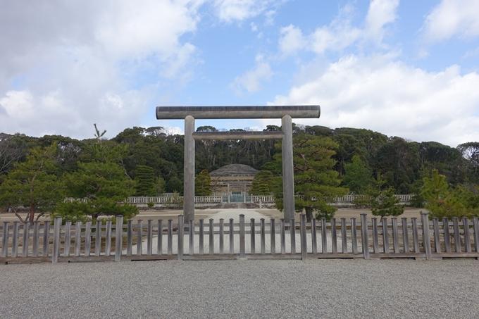 伏見桃山陵 No17