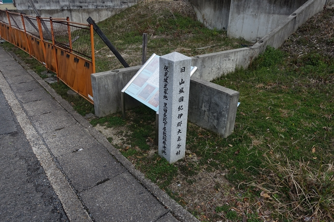 伏見城_黒田 No15