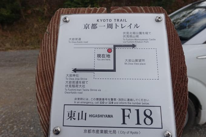 大岩神社 No12