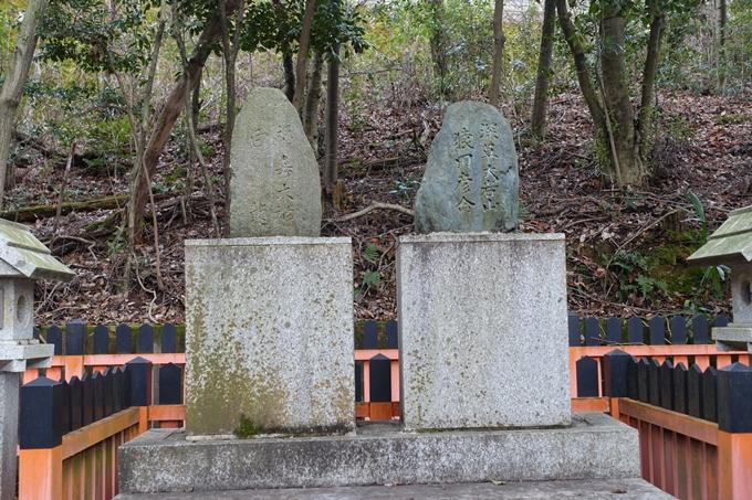 大岩神社 No21