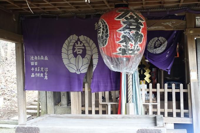 大岩神社 No28