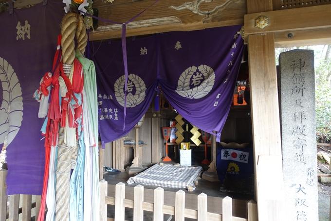 大岩神社 No29